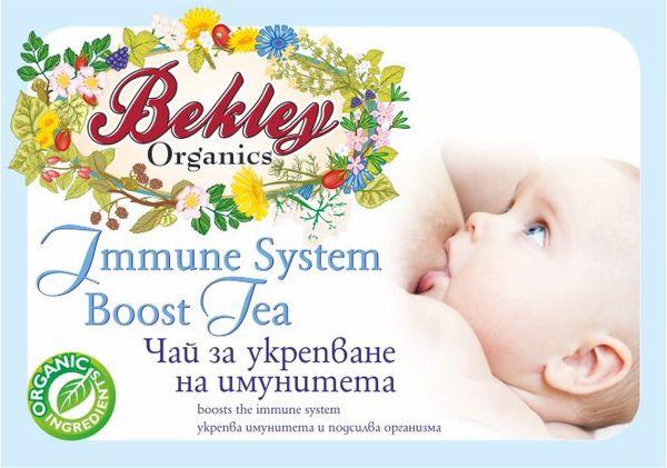 BEKLEY Детски и бебешки Чай за укрепване на имунитета /син/ от 2м 20пак.